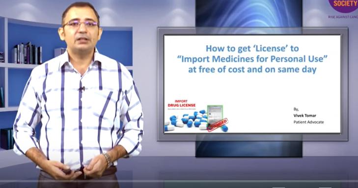 Import license